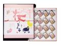 桜ひよ子・名菓ひよ子詰合せ 16個入