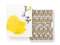 名菓ひよ子 23個入