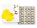 名菓ひよ子 35個入