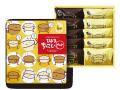 ひよ子ちっこいタルト 10個入(チーズ5個、チョコレート5個)
