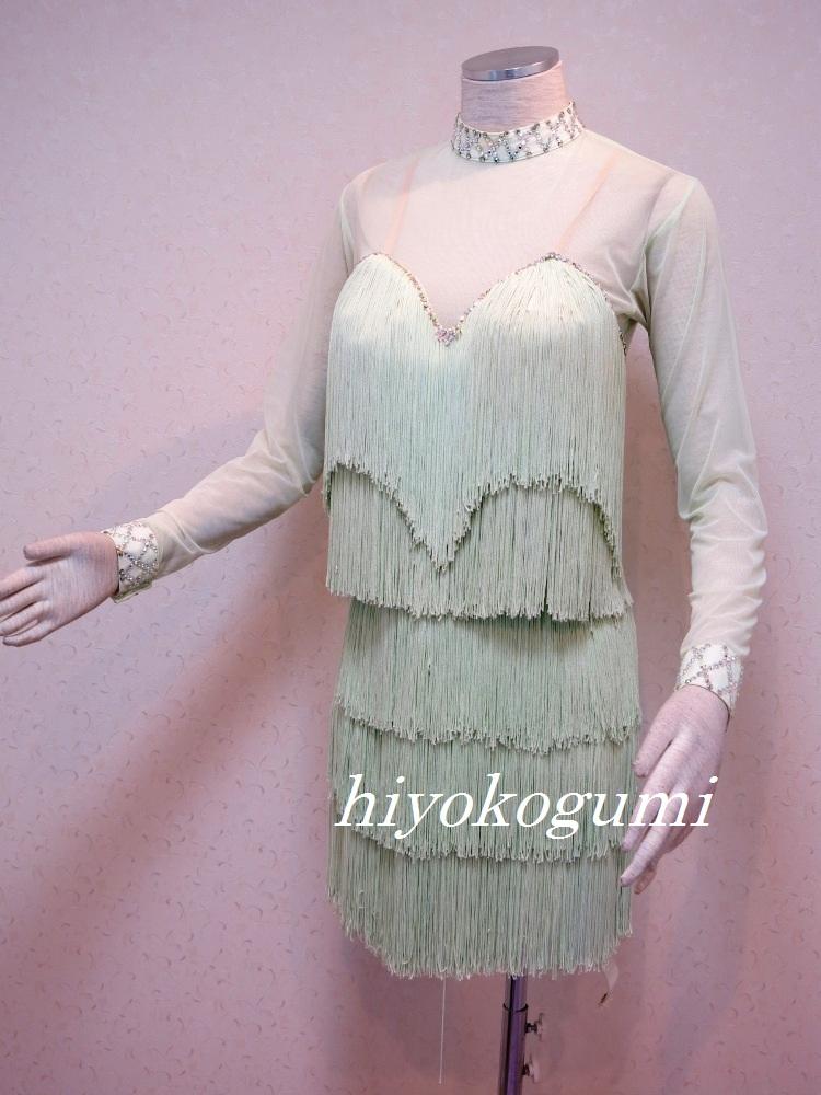 L873淡いグリーンのフリンジドレス