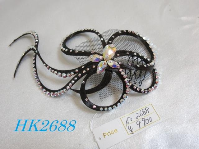 HK2688.jpg