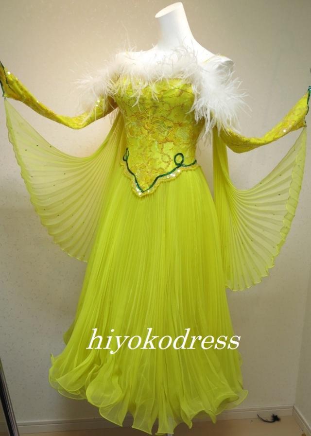 M1025 黄色プリーツスタンダードドレス