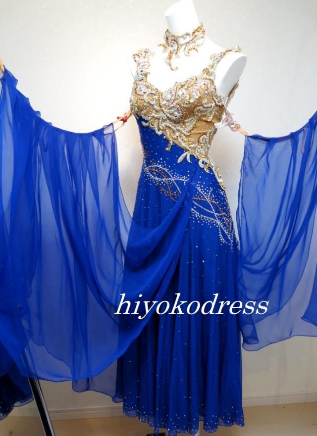 M1029 アトリエユキジ製 ロイヤルブルーゴールドドレス