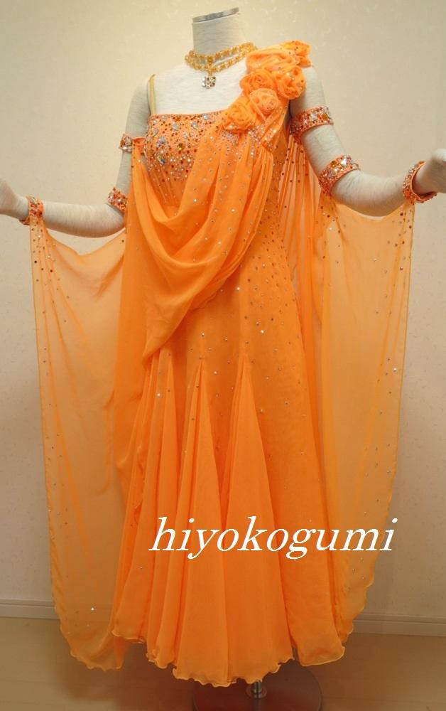 M950 オレンジスタンダードドレス