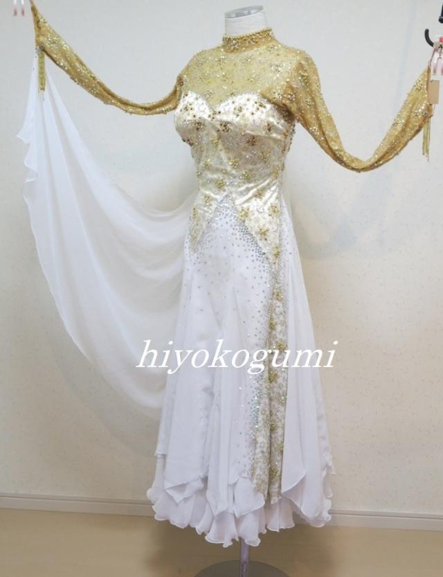 M961 フジタ製 白ゴールドスタンダードドレス