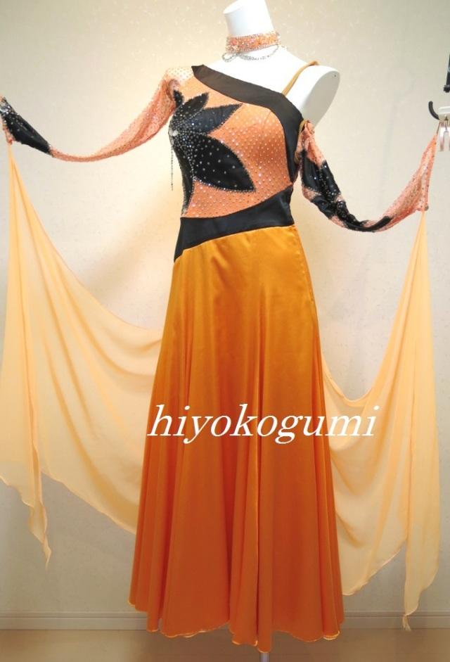 M975 黒オレンジスタンダードドレス