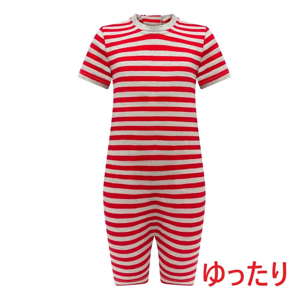 オムツいじり対策用つなぎパジャマ。障害児むけ介護用子供服。半袖半ズボン、レッドボーダー。