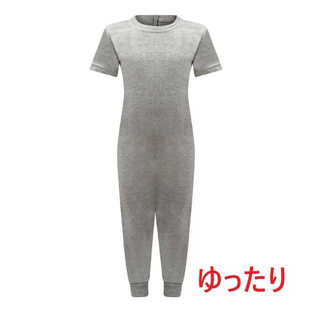 オムツいじり対策用つなぎパジャマ。障害児むけ介護用子供服。半袖長ズボン、グレー。