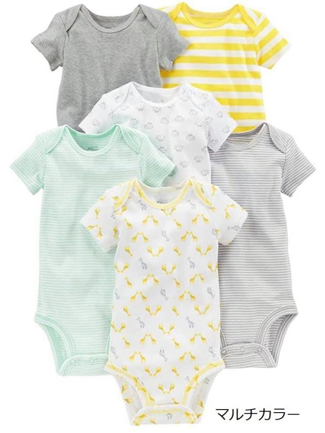 小さな赤ちゃんのための肌着。低出生体重児、未熟児ちゃん、NICUからの退院用に。半袖6枚セット、マルチカラー。