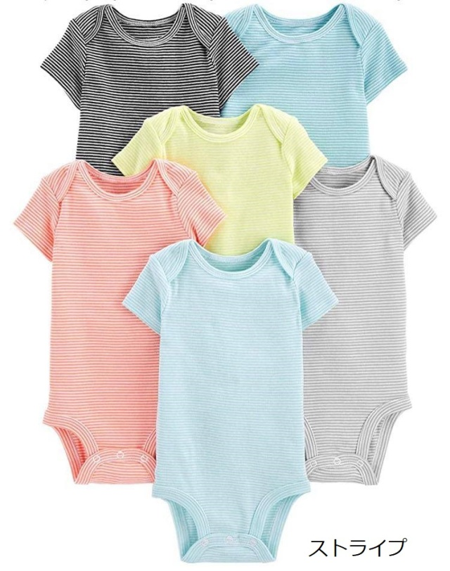 小さな赤ちゃんのための肌着。低出生体重児、未熟児ちゃん、NICUからの退院用に。半袖6枚セット、ストライプ。