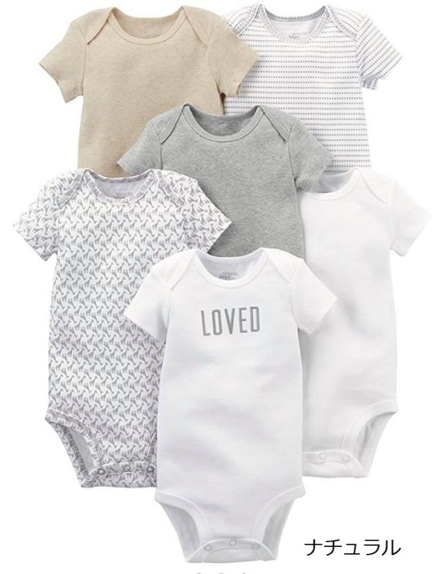 小さな赤ちゃんのための肌着。低出生体重児、未熟児ちゃん、NICUからの退院用に。半袖6枚セット、ナチュラル。