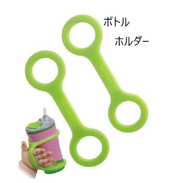 握りやつかみを支援する自助具、イージーホールド。肢体不自由、脳性麻痺、四肢欠損など、リハビリや療育にも。ボトル。