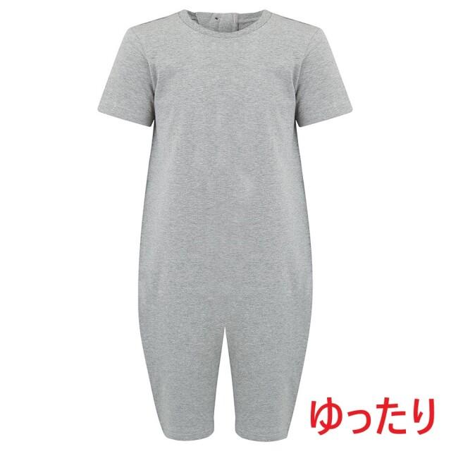 オムツいじり対策用つなぎパジャマ。障害児むけ介護用子供服。半袖半ズボン、グレー。