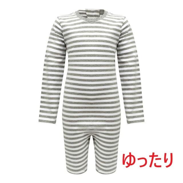 オムツいじりや脱衣を防ぐ、おむついじり対策つなぎ、子供サイズ。KayCey。長袖半ズボン。グレーボーダー。