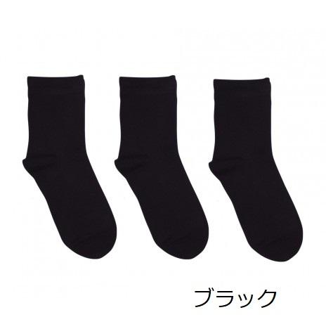 感覚過敏、触覚過敏に対応したシームレスソックス。子供用靴下。ブラック。