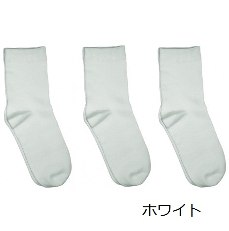 感覚過敏、触覚過敏に対応したシームレスソックス。子供用靴下。ホワイト。
