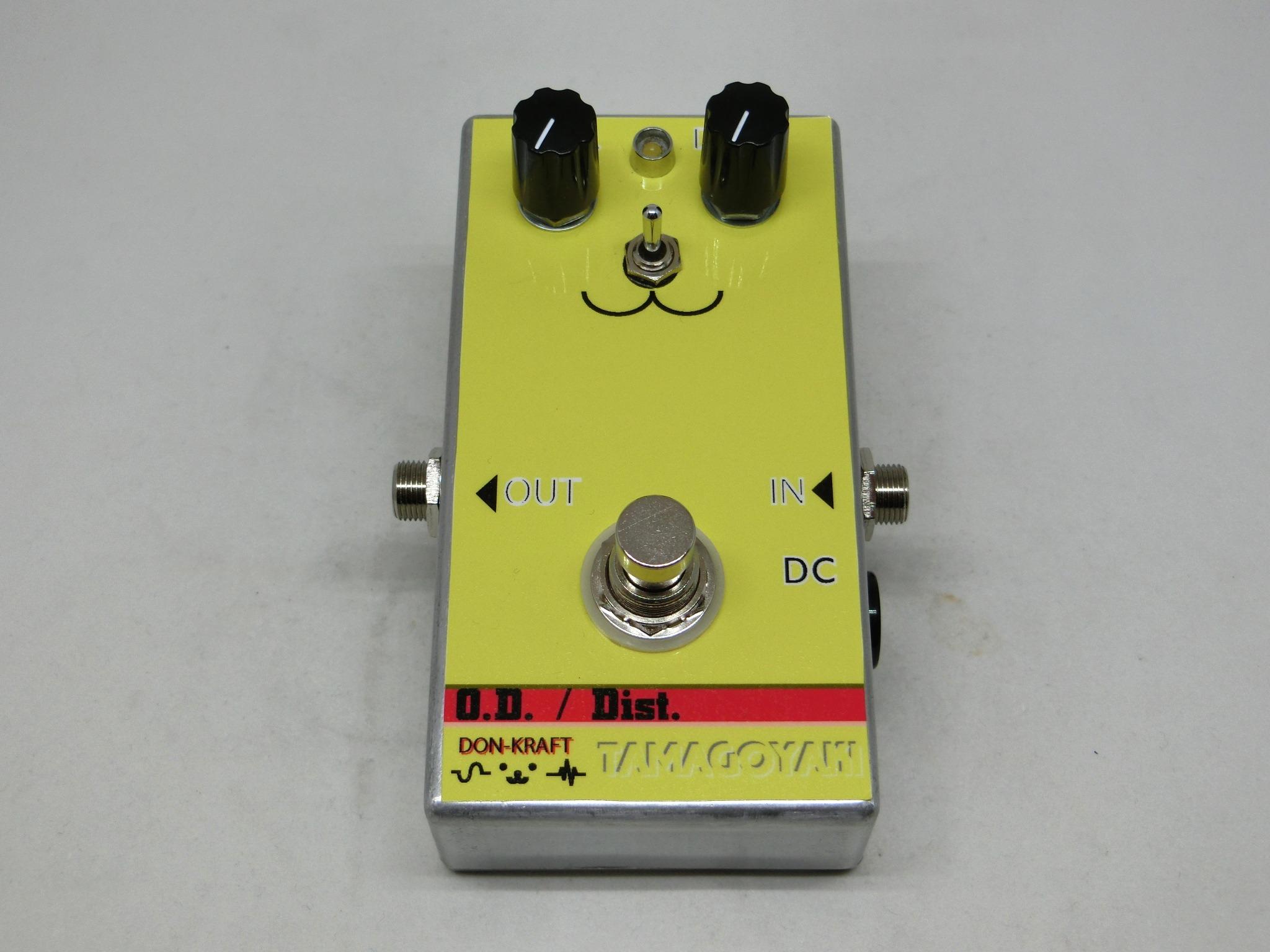 don-tamago-1