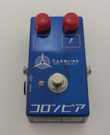 Caroline-corombia-1