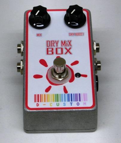 DRYMIXBOX2