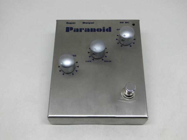 paranoid-1