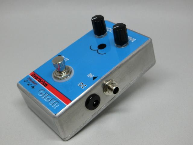 SX-5-CIDER-2
