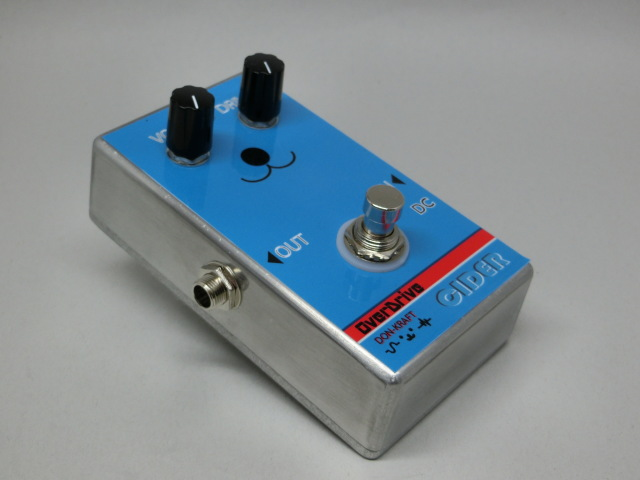 SX-5-CIDER-3