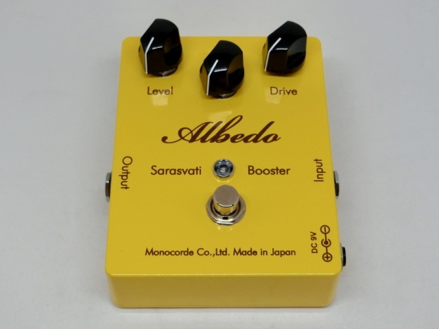 albedo-sarasvati-1