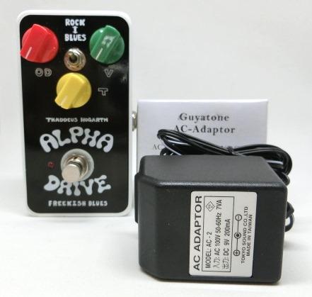 alpha-1