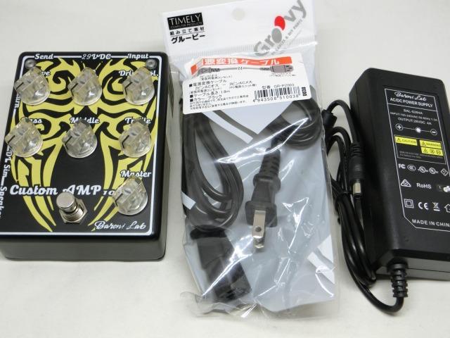 amp-100-4