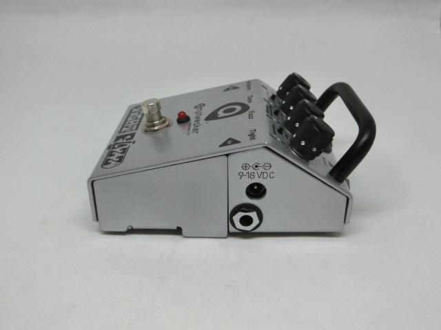 amp-tigh-4