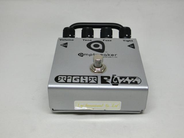 amp-tigh-6