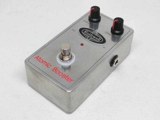 atomic-bo-2