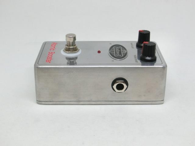 atomic-bo-5