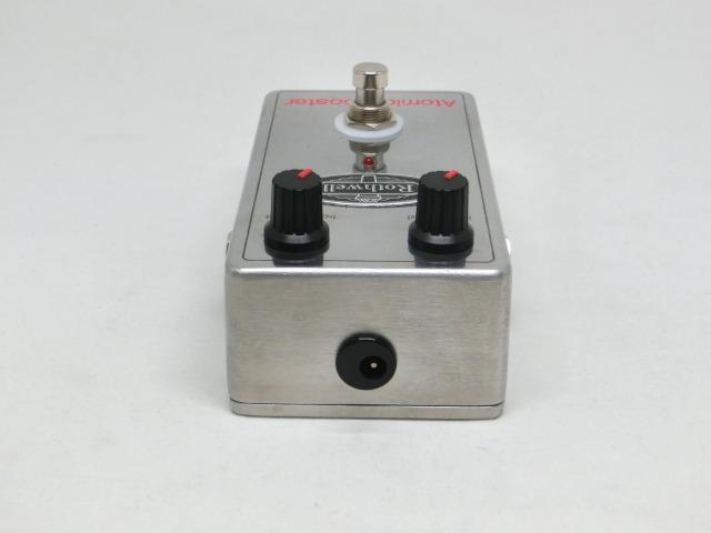 atomic-bo-7