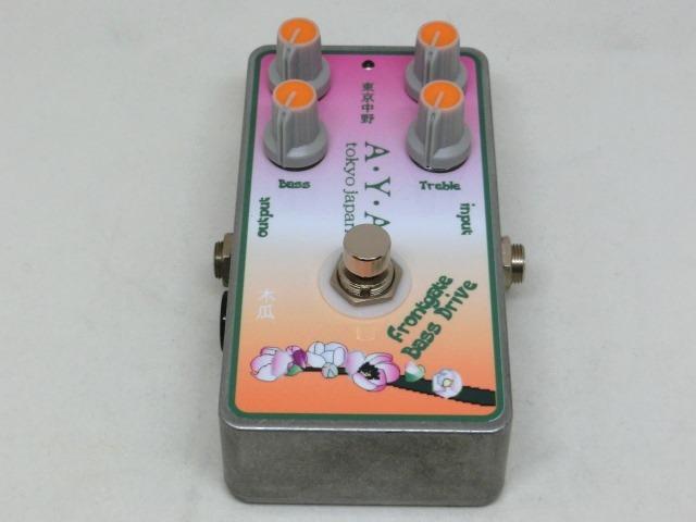 aya-bass-1