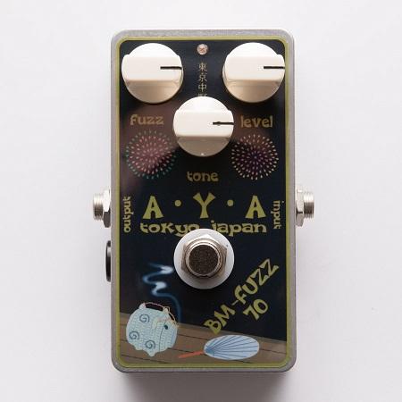 A.Y.A-bm'70