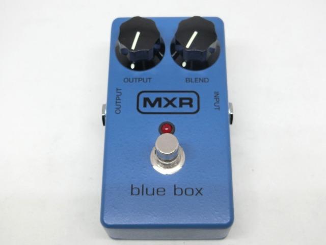 bluebox-1