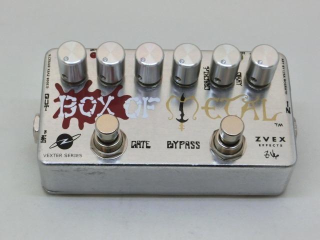 boxofmetal-1