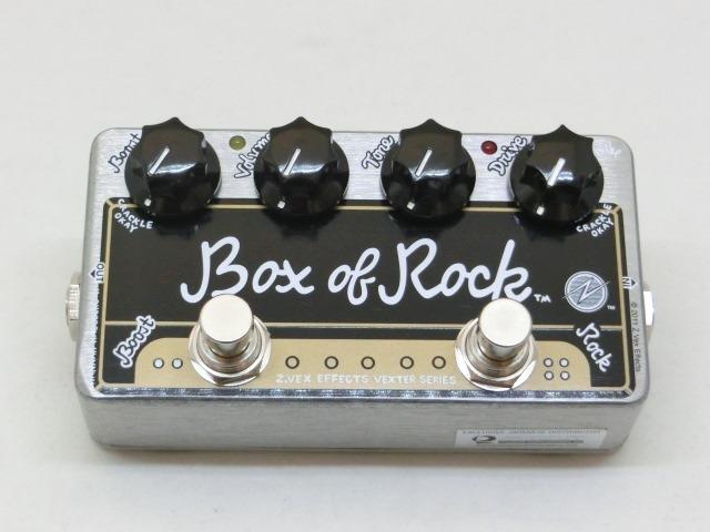 boxofrock-1