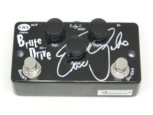 u-brute_drive-1
