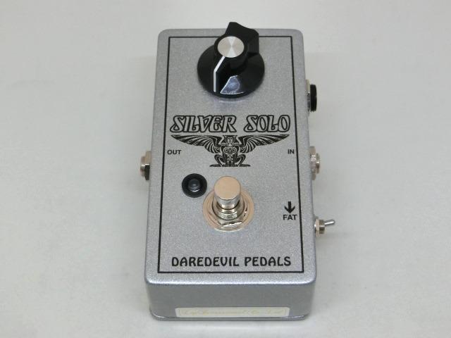 dared-silver-1