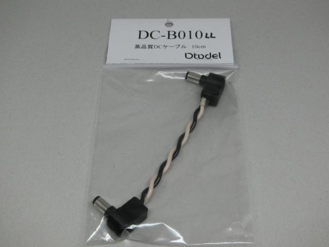 dcb010