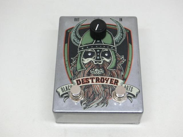 destroyer-1