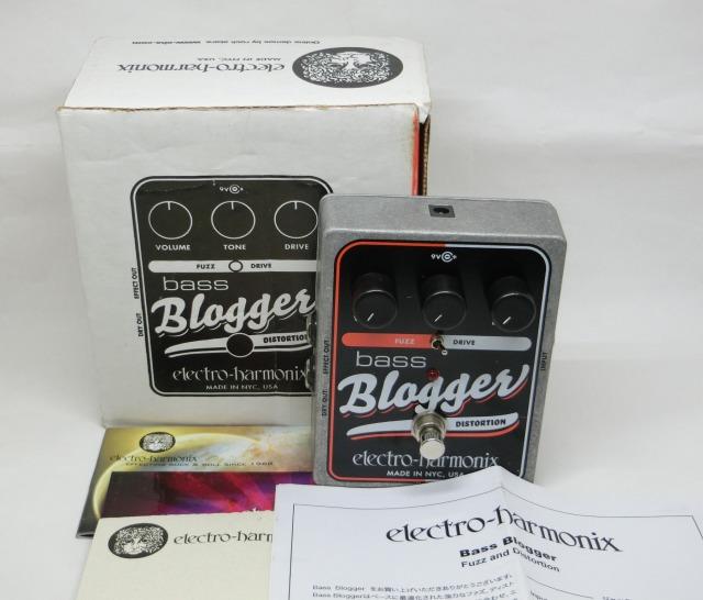 ehx-brogger-6