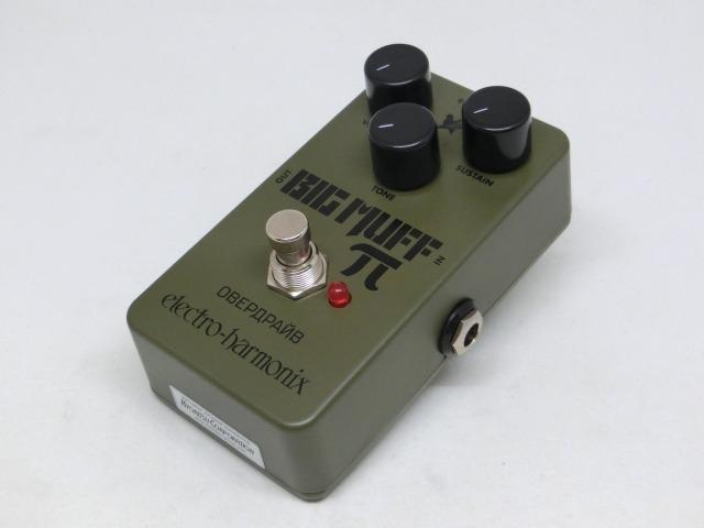 ehx-green-2