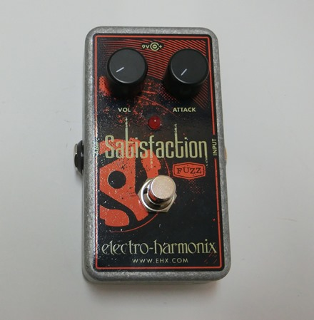 ehx-satisfaction