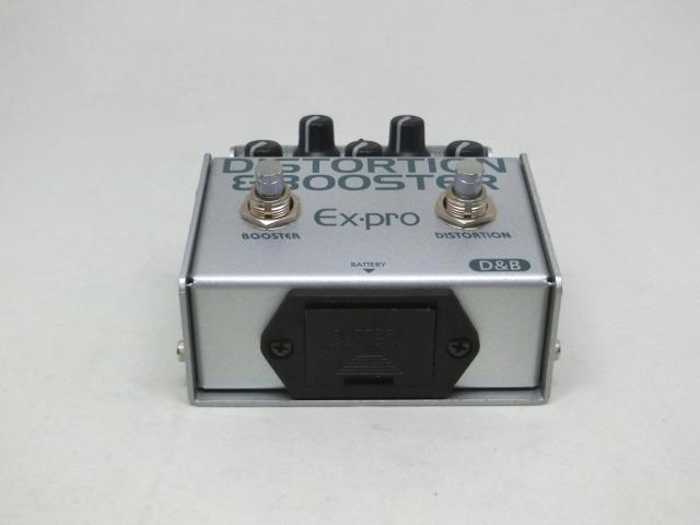 ex-ds-bo-7