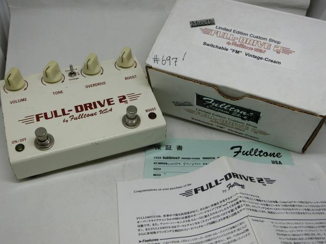 fulldrive2_09