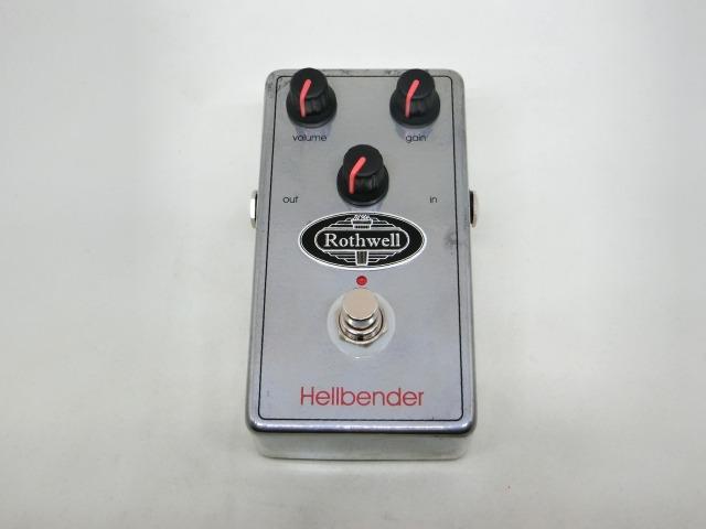 hellbender-1